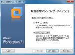 Sakura_VPS_VMware_1.jpg