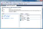 Sakura_VPS_VMware_6.jpg