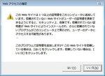 StartSSL_12.jpg