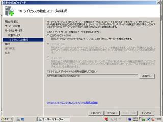 TS-CAL_RDS_5.jpg