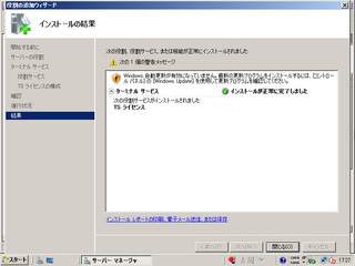 TS-CAL_RDS_6.jpg