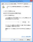 TS32GJF620_ReadyBoost_Win8_1.png