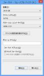 TS32GJF620_ReadyBoost_Win8_2.png
