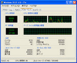 Transcend_2GB_DDR2_667_SO-DIMM_CL5.jpg