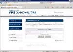 VPS_Windows_01.jpg