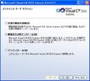 VS_CS_2010_3.jpg