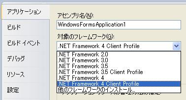 VS_CS_2010_4.jpg