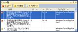 VS_CS_2010_5.jpg