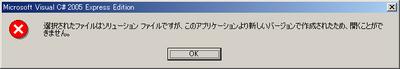 Visual_C_sharp_2005_Open_Error.jpg