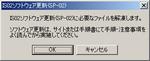 WS000097.jpg