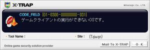 WS000839.jpg