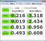WS001102.jpg