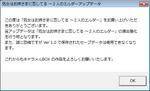 WS001138.jpg