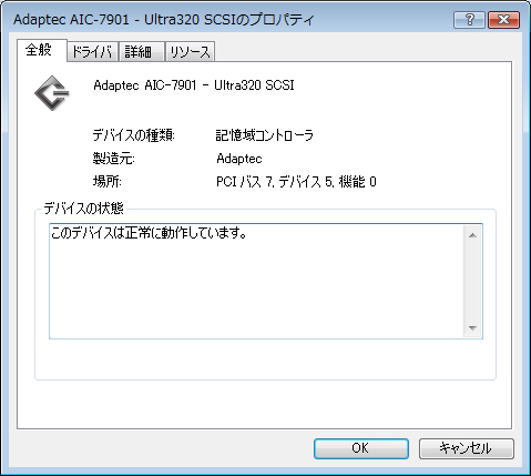 Adaptec aic 7901 ultra320 scsi