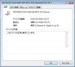 WS001274.jpg