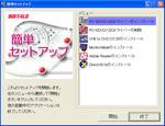 WS001445.jpg