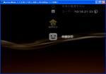 WS001448.jpg