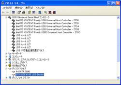 WS001674.jpg