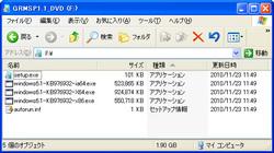 Win7_SP1_1.jpg