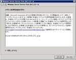 Win7_SP1_3.jpg