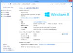 Windows 8-2012-09-25-20-10-04.png
