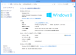 Windows 8-2012-09-25-20-16-23.png