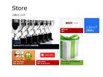 Windows 8 Consumer Preview 05.jpg
