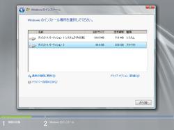 Windows Server 2008 R2 x64 1.png