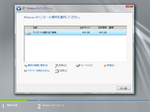 Windows Server 2008 R2 x64 4.png