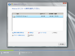 Windows Server 2008 R2 x64 5.png