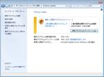 Windows Update Error Code 20000009 1.png