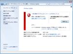 Windows Update Error Code 20000009 2.png
