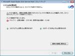 Windows Update Error Code 20000009 5.png