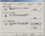 Windows_SSL_IIS_1.jpg