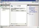 Windows_SSL_IIS_5.jpg