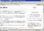 Windows_Server_2003_IIS6_php_01.jpg