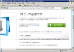 Windows_Server_2003_IIS6_php_02.jpg