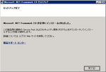 Windows_Server_2003_IIS6_php_05.jpg