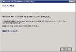 Windows_Server_2003_IIS6_php_05.jpg