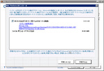Windows_Server_2003_IIS6_php_07.jpg