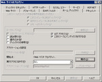 Windows_Server_2003_IIS6_php_15.jpg
