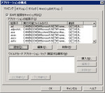 Windows_Server_2003_IIS6_php_16.jpg
