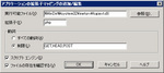 Windows_Server_2003_IIS6_php_17.jpg