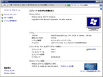 Windows_Server_2008_R2_Pentium_Dual-Core_1.jpg