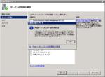 Windows_Server_2008_R2_Pentium_Dual-Core_2_Hyper-V.jpg