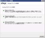 XA6_02.jpg