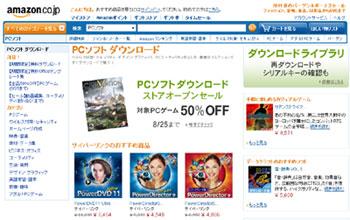amazon_pc_store.jpg