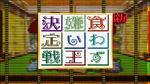 minasan_mizuki_nana_01.jpg