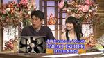minasan_mizuki_nana_02.jpg