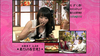 minasan_mizuki_nana_07.jpg